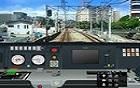 Gerçek Tren Kullanma